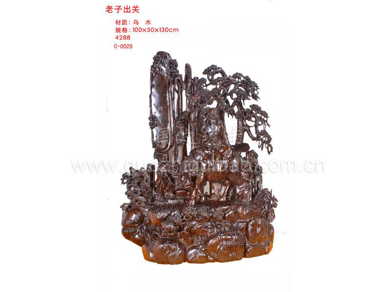 老子出关-乌木工艺品-产品展示