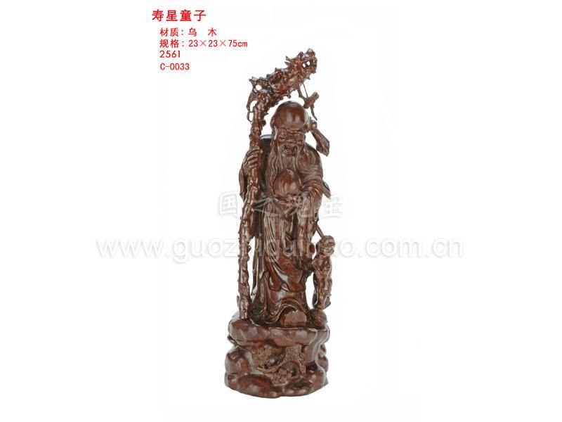 寿星童子-乌木工艺品-产品展示- 阳江市国之瑰宝工艺