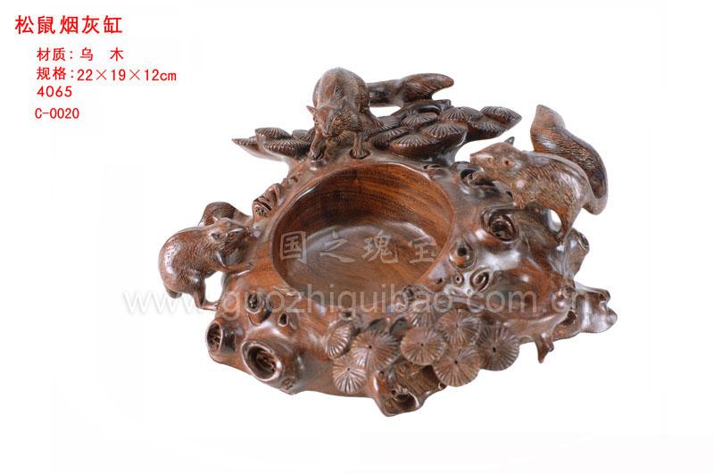 松鼠烟灰缸-乌木工艺品-产品展示