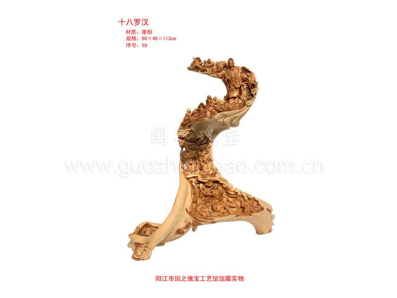 十八罗汉-崖柏工艺品-产品展示